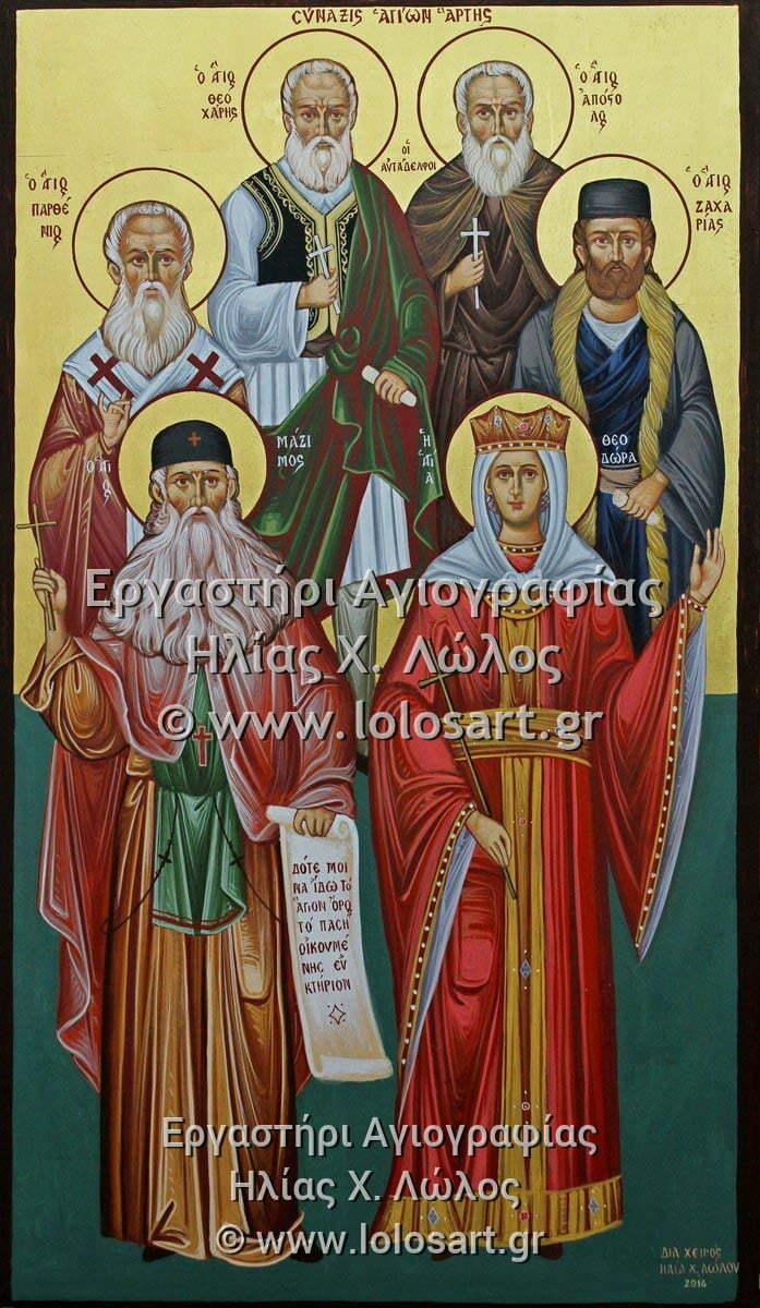 Άγιοι της Άρτας