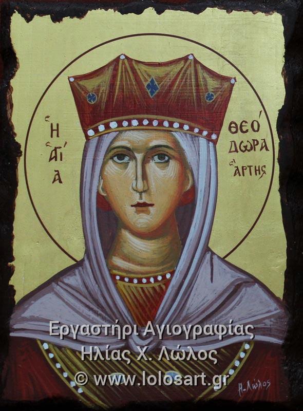 Αγία Θεοδώρα Άρτης