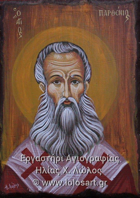 Άγιος Παρθένιος Ραδοβυζίων
