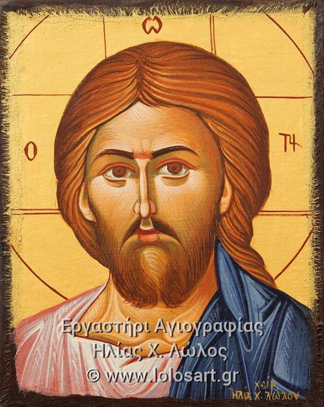 Ιησούς